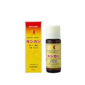 【第2類医薬品】キンカン 50ml