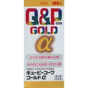 【第3類医薬品】キューピーコーワゴールドアルファ 160錠...