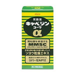 【第2類医薬品】キャべジンα 100錠|サンドラッグe-shop