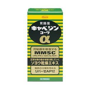 【第2類医薬品】キャベジンコーワα 300錠|sundrugec