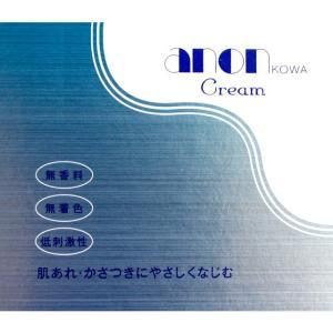 【医薬部外品】アノンクリーム 160G