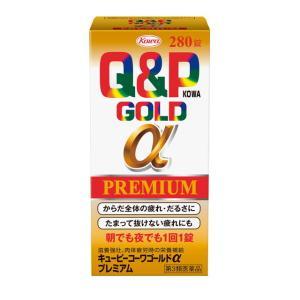 【第3類医薬品】興和 キューピーコーワゴールドαプレミアム 280錠