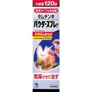 【第2類医薬品】小林製薬タムチンキパウダースプレー120G|sundrugec