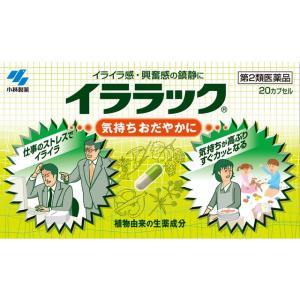 【第2類医薬品】小林製薬イララック20カプセル