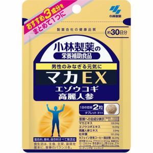 小林製薬 マカEX 60粒...