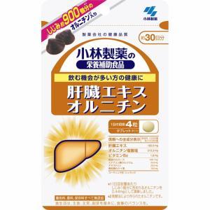 小林製薬 肝臓エキスオルニチン 120粒|sundrugec