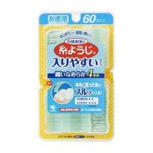 小林製薬 糸ようじ 入りやすいタイプ 60本|sundrugec