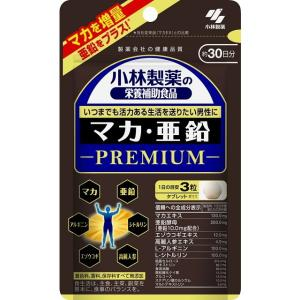 小林製薬 マカ・亜鉛 プレミアム 90粒|sundrugec