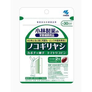 小林製薬 ノコギリヤシ 60粒※発送までに7〜11日程お時間を頂きます。|sundrugec