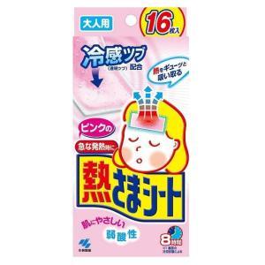 小林製薬 ピンクの熱さまシート大人 12+4枚買うならサンドラッグ!!