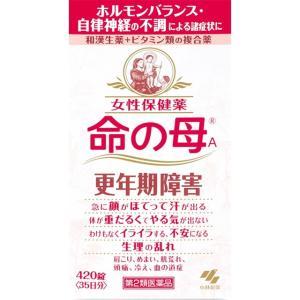 【第2類医薬品】小林製薬命の母A 420錠
