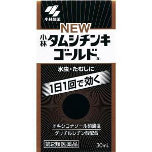 【スイッチOTC】【第2類医薬品】小林製薬ニュータムシチンキゴールド30ML|sundrugec