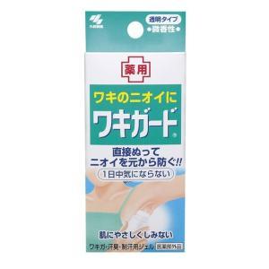 【医薬部外品】小林製薬 ワキガード 50g