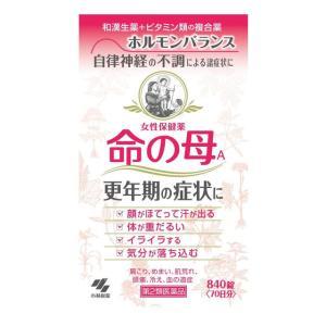 【第2類医薬品】小林製薬命の母A840錠買うならサンドラッグ!!