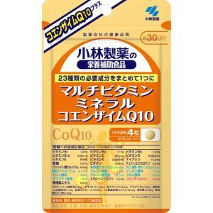 小林製薬 マルチビタミン・ミネラル&COQ10 120粒|sundrugec