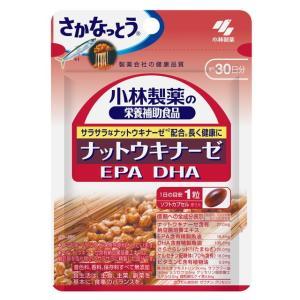 小林製薬DHA・EPA・ナットウキナーゼ 30粒【2個パック】