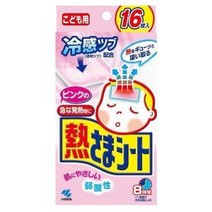 小林製薬 ピンクの熱さまシートこども 12+4枚買うならサンドラッグ!!