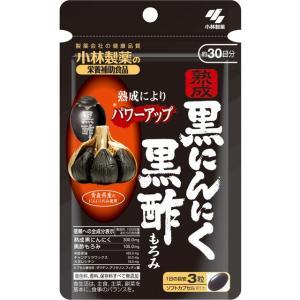 小林製薬熟成黒にんにく黒酢もろみ 90粒買うならサンドラッグ!!
