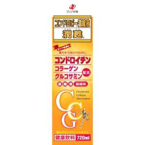 コンドロビー濃縮液潤甦 720ML|sundrugec