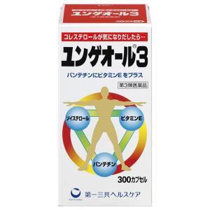 【第3類医薬品】ユンゲオール3 300カプセル