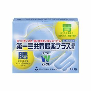 【第2類医薬品】第一三共胃腸薬プラス細粒 30包