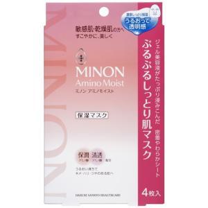 ミノンアミノモイストNぷるぷるしっとり肌マスク[保湿マスク]4P|sundrugec