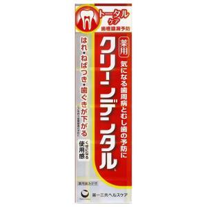 【医薬部外品】クリーンデンタルL トータルケア 100g