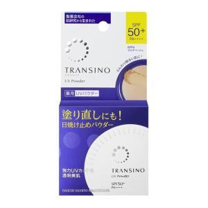 【医薬部部外品】トランシーノ 薬用UVパウダーn 12g ※発送まで7〜11日程