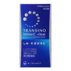 【第3類医薬品】第一三共ヘルスケア トランシーノホワイトCクリア 240錠
