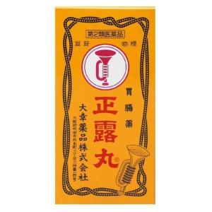 【第2類医薬品】大幸薬品大幸正露丸 200粒