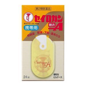 【第2類医薬品】大幸薬品 セイロガン糖衣A携帯用イエロー 24錠