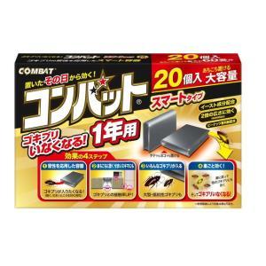 【防除用医薬部外品】大日本除虫菊 ゴキブリがいなくなる コンバット スマートタイプ 1年用 20個入|サンドラッグe-shop