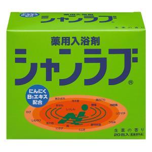 【医薬部外品】シャンラブ 生薬の香り 20包