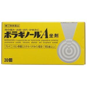 【指定第2類医薬品】ボラギノール A 坐薬 30個