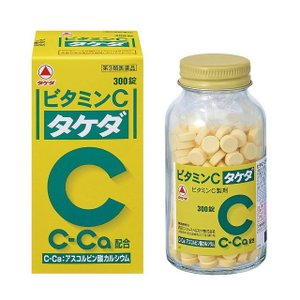 【第3類医薬品】ビタミンC「タケダ」 300錠 ※発送まで11日以上