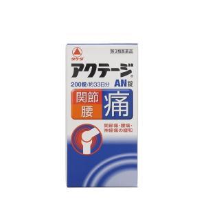 【第3類医薬品】アクテージAN錠 200錠