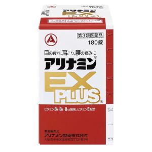 【第3類医薬品】アリナミンEXプラス 180錠...