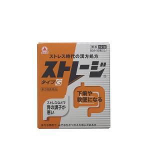 【第2類医薬品】ストレージタイプG 12包|サンドラッグe-shop