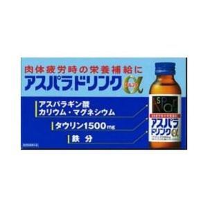 【指定医薬部外品】アスパラドリンクα 100ML×50本