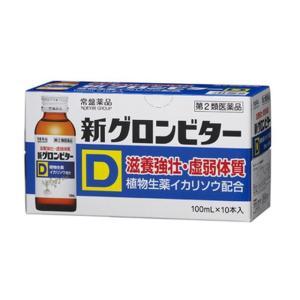 【第2類医薬品】常盤薬品新グロンビターD 100MLX50本|sundrugec