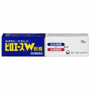 【第2類医薬品】ピロエースW軟膏 15G|sundrugec