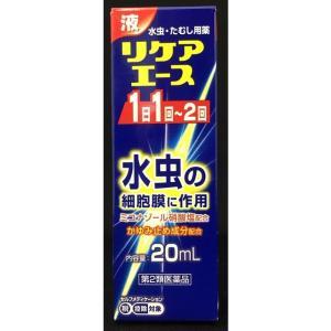 【スイッチOTC】【第2類医薬品】リケアエース水虫薬液 20ML|sundrugec