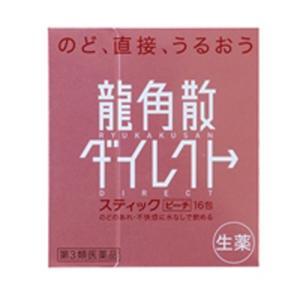 【第3類医薬品】龍角散ダイレクトスティックピーチ  16包