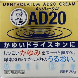 【第3類医薬品】ロート製薬ロート メンソレータム AD20 クリームタイプ 70g