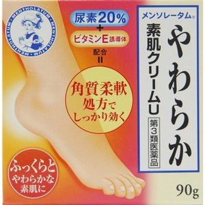 【第3類医薬品】ロート製薬メンソレータム やわらか素肌クリームU 90g 【3個セット】