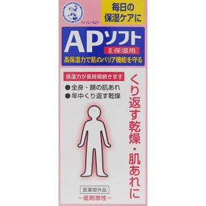 【医薬部外品】ロート製薬ロート メンソレータム APソフト薬用保湿ローション 120g