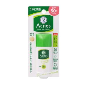 【医薬部外品】ロート製薬 メンソレータム アクネス 薬用スムースベースUVミルク 30g サンドラッグe-shop