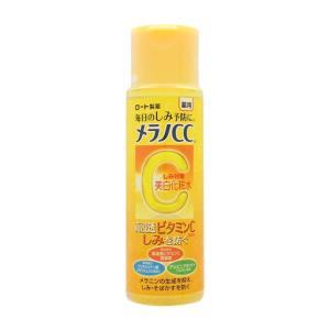 【医薬部外品】ロート製薬 メラノCC 薬用しみ対策 美白化粧水 170ml|sundrugec