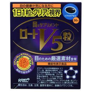 ◆ロート製薬 ロートV5 30粒