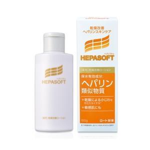 【医薬部外品】ヘパソフト 薬用顔ローション 100g|sundrugec